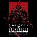 【初回仕様特典あり】STORMBLOOD: FINAL FANTASY XIV Original Soundtrack【映像付サントラ/Blu-ray Disc Music】(ファイナルファンタジーXIV「マメット・ツクヨミ」アイテムコード封入)