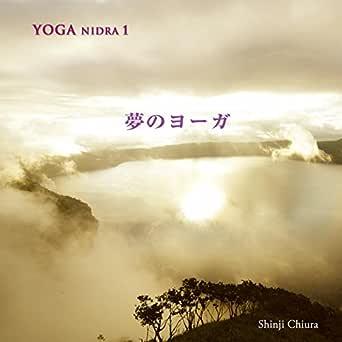 Yoga of Dreams -Yoga Nidra No.1- by Shinji Chiura on Amazon ...