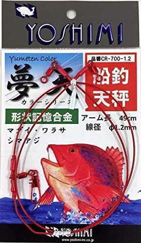 吉見製作所 CR-700-1.2 夢の天秤 赤 CR-700-1.2
