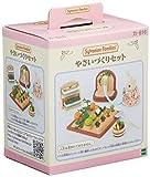 Epoch Sylvanian Families Sylvanian Family Vegetable Gardening set KA-616 (japan import)