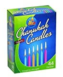 Ner Mitzvah Chanukah Candles Colorful - 44 Candles, 1 Pack