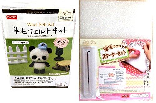 DAISO JAPAN Handmade Wool Felt Kit Needle Felting set - Panda & Starter set (Panda Wool)
