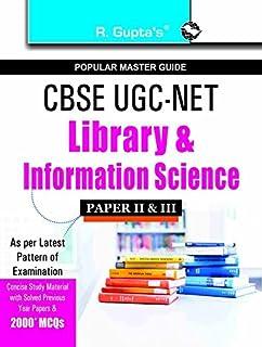 CBSE UGC-NET/SET: Library & Information Science (Paper II & III) Guide price comparison at Flipkart, Amazon, Crossword, Uread, Bookadda, Landmark, Homeshop18
