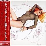 キャンディ・オーに捧ぐ(紙ジャケット/SHM-CD)