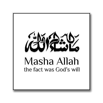 Amazon Com Lovescenario Simple Islamic Letter Drawing