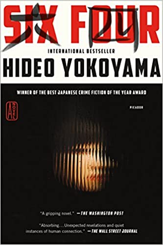 Amazon com: Six Four: A Novel (9781250160003): Hideo