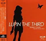 Lupin the Third 2004 TV Special