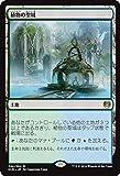 マジック・ザ・ギャザリング 植物の聖域(レア)/カラデシュ(日本語版)シングルカード KLD-244-R