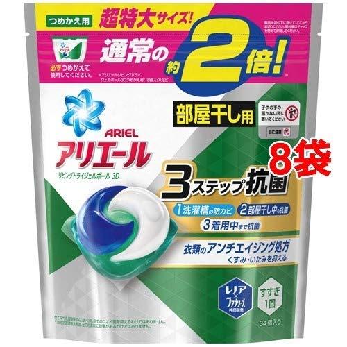 アリエール 洗濯洗剤 リビングドライジェルボール3D 詰め替え 超特大(34コ入*8コセット) 日用品 洗濯用品 洗濯洗剤 [並行輸入品] k1-22300-ah B07HG4NN9M