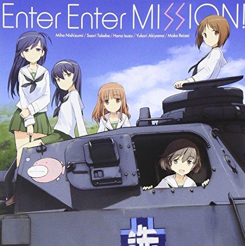 Miho Nishizumi / Saori Takebe / Hana Isuzu / Yukari Akiyama / Mako Reizei - Enter Enter Mission! [Japan CD] LACM-14019