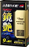#10: SOFT99 Fusso Coat Mirror Shine 250mL, Repels Water & Oil, Paint Protection Coating Agent Sealant, MADE IN JAPAN, Special Formulation for DARK COLORED Vehicles