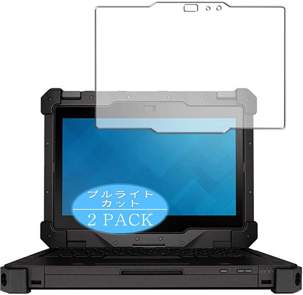 "?2 Pack? Synvy Anti Blue Light Screen Protector Compatible with Dell Latitude 12 Rugged Extreme 7204 11.6"" Anti Glare Screen Film Protective Protectors [Not Tempered Glass]"