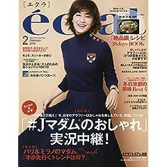 50代 女性 - ファッション雑誌ガ...