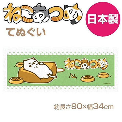 Neko Atsume Japanese Towel, Tenugui (Manzoku-san / Green)