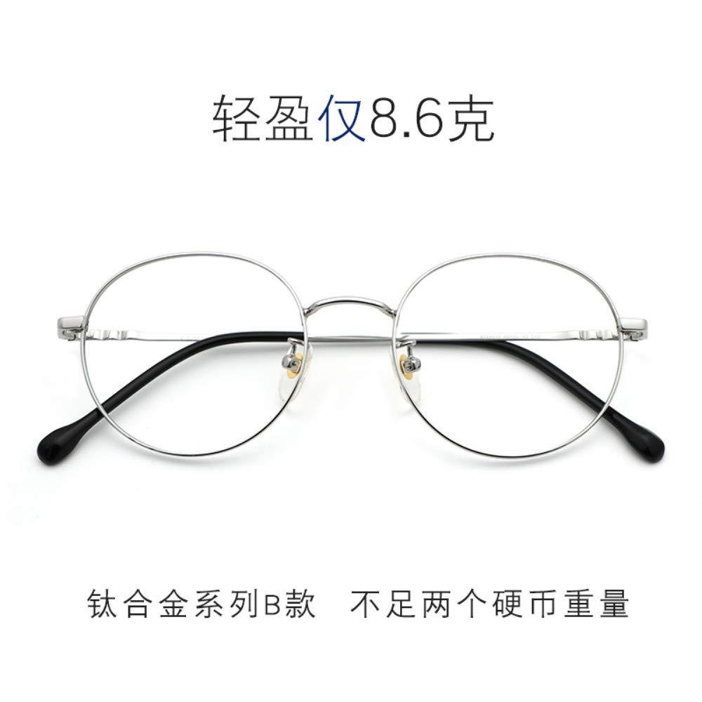 flat lens Girls ultra light////round full frame anti-blue glasses///wild black