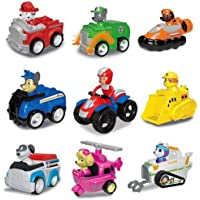 9 PCS  Toys set