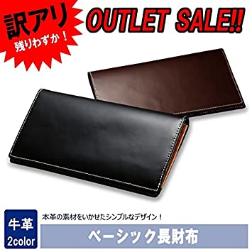 9d7532c6e6cc Amazon.co.jp: 【カラー:バーガンディ】訳あり セール 牛革 長財布 ...