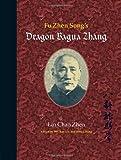 Fu Zhen Song's Dragon Bagua Zhang, Chao Zhen Lin, 1583942386