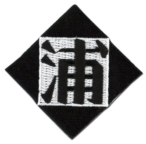 (Bleach: Urahara Symbol Anime Patch)