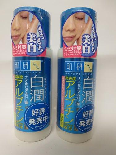Rohto Hadalabo Shirojyun Albutin Milk (4.7fl Oz/140ml) 2 Bottles