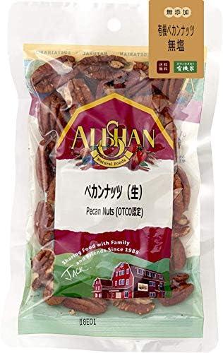 無添加 ぺカンナッツ(生)100g ★ネコポス ★ アメリカのお菓子作りには欠かせないナッツです。クルミの渋みを除いたようなクセのない味です。無塩。