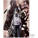 1000ピース ジグソーパズル NARUTO疾風伝 イタチ真伝篇(51x73.5cm)