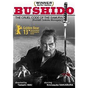 Bushido: The Cruel Code of the Samurai (1963)