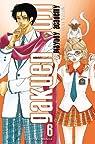 Gakuen Ouji, Playboy academy, tome 6 par Yuzuki