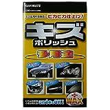 japanese car wax - Carmate C36 Automotive Car Sedan SUV RV Jeep Body Bra Anti Scratch Compounds Gloss Wax 200ml , Sponge Pad and Microfiber Cleaner Towel