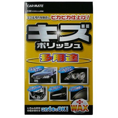 japanese car wax - 9
