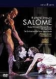 リヒャルト・シュトラウス:楽劇《サロメ》英国ロイヤル・オペラ2008 [DVD]