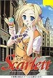 Scarlett【復刻版 FFP仕様】 AFRB-012
