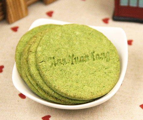 Healthy Meal Replacements Barley Leaf Cookies Sugar Free 9.8oz by lara lee@jyt