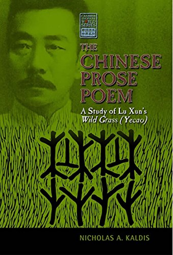 The Chinese Prose Poem: A Study of Lu Xun's Wild Grass (Yecao) image