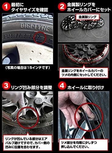 ホイールカバー 14インチ 4枚 ダイハツ ミラココア (クローム&ブラック)<br>「ホイールキャップ セット タイヤ ホイール アルミホイール」