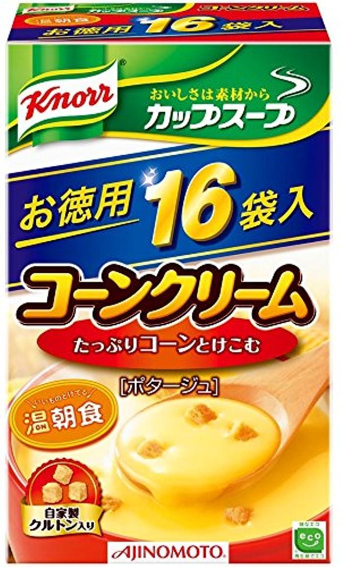 スタイル納屋スリップ永谷園 業務用 たまねぎスープ 50食入×2袋