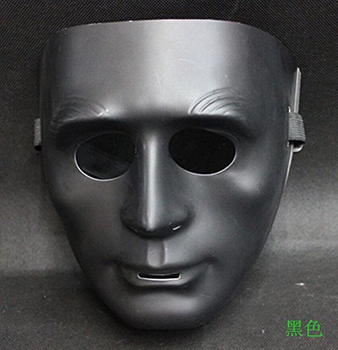 [Fashion Cosplay for Halloween Masquerade Carnival Party Prom Carnival Mask (Face Black)] (Vinyl Cat Hood)