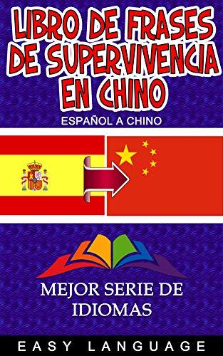 Libro De Frases De Supervivencia En Chino Español A Chino