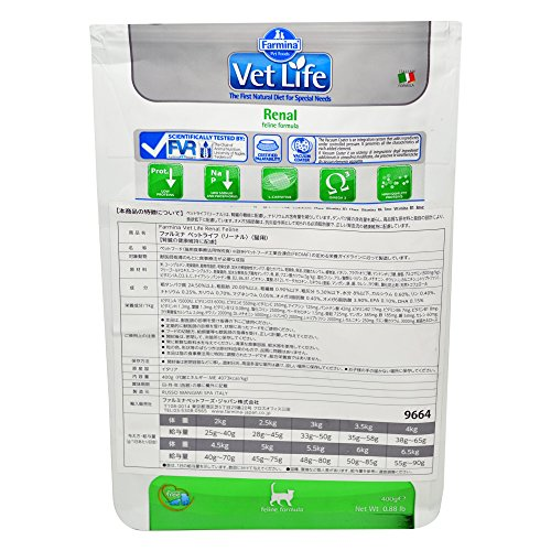 FARMINA - Vet Life Veterinary formulated renal 400 gr. - 1041: Amazon.es: Productos para mascotas