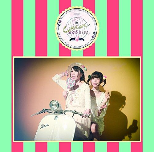 BanDJanaimon! - Natsu No Oh! Vibes (Cotton Rabbits Edition) (Misako Suzuki, Yuzu Amanatsu Unit) [Japan CD] PCCA-70482