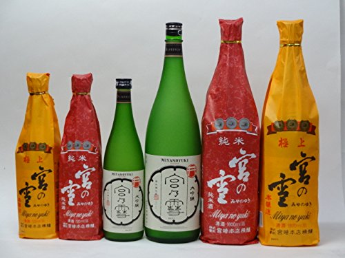 特選日本酒セット 宮の雪 6本セット(極上 純米 大吟醸720ml×3本 1800ml×3本)6本セット 宮崎本店  B014COXTFW