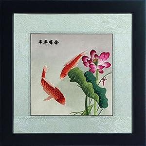 Sweepstakes: Silk Art 100% Handmade Suzhou Embroidery...