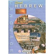 Speak Hebrew Language Tutor CD-ROM