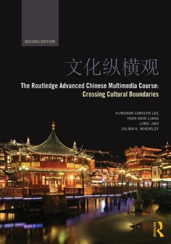 The Routledge Advanced Chinese Multimedia Course: Crossing Cultural Boundaries, 2nd Edition