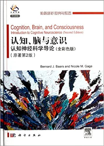 Cognition Brain And Consciousness An Introduction To Cognitive