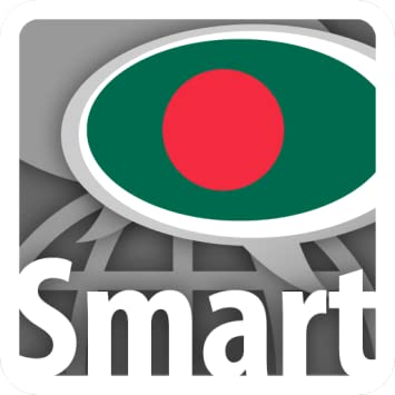 Amazon com: Learn Bengali words (Bangla) with Smart-Teacher