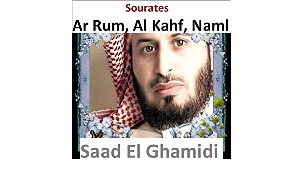 sourate al kahf saad el ghamidi mp3