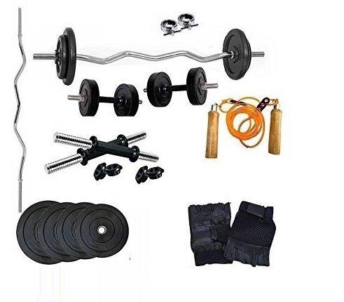 Aurion 8RGC3 Home Gym Set (Black) Price & Reviews