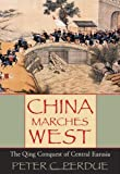 Front cover for the book China Marches West: The Qing Conquest of Central Eurasia by Peter C. Perdue