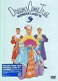 史上最強の移動遊園地ドリカムワンダーランド'91 [DVD]